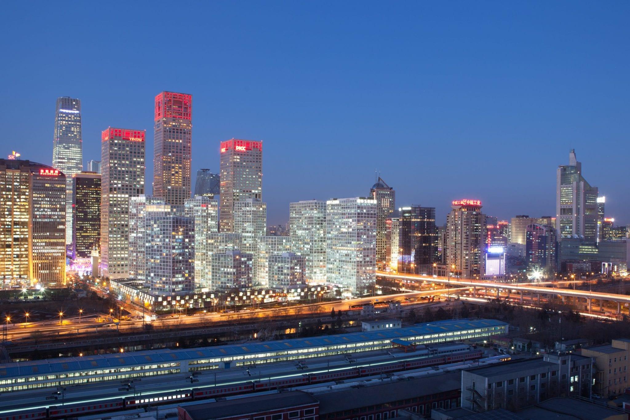 Guomao Skyline China